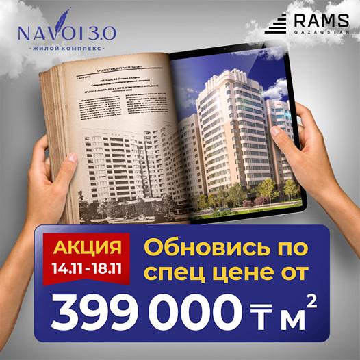123153037_23846203514820127_343753112444811123_n.png.jpg