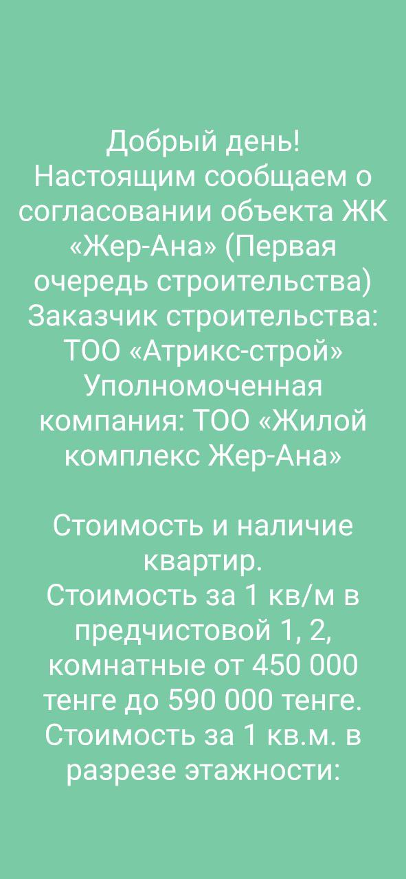 1603534209716.png