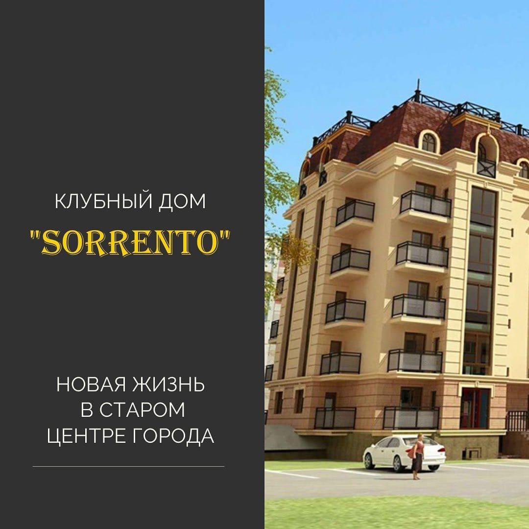 dom.sorrento_116694574_123681406093554_2174481501262966318_n (1).jpg